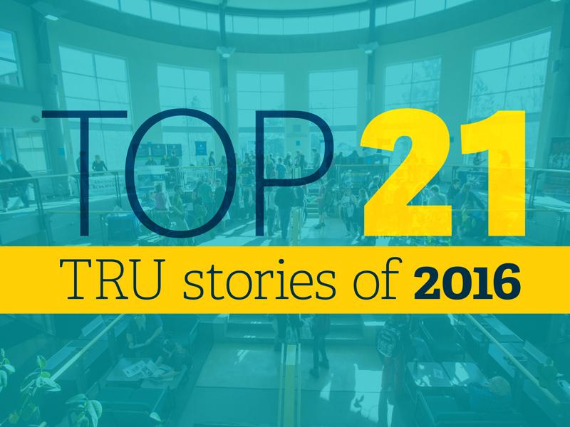 Top 21 of 2016