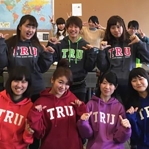 Psychology students at Bunkyo Gakuin University