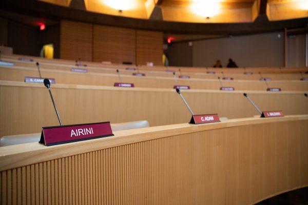 TRU Senate bench