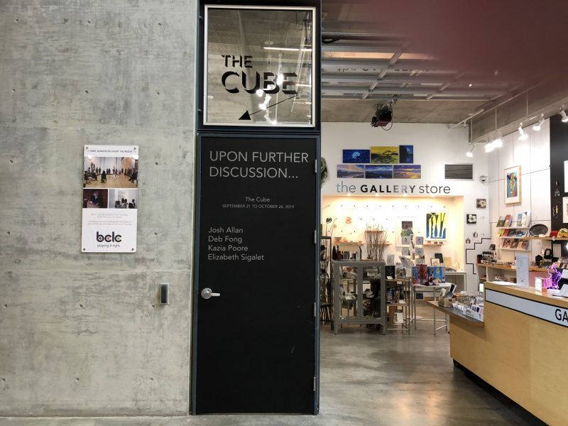 The Cube Gallery at Kamloops Art Gallery