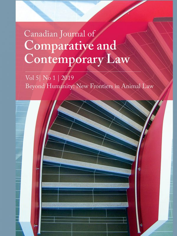 The latest issue of the Canadian Journal of Comparative and Contemporary Law zeroes in on animal law.